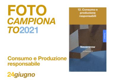 Fotocampionato: Consumo e produzione responsabile